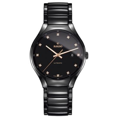 RADO 雷達 TRUE真系列鑽石陶瓷機械腕錶-40mm R27056732