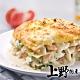 【上野物產】西西里島風味海鮮千層麵(260g土10%/盒) x10盒 product thumbnail 1