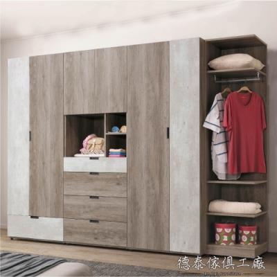 D&T 德泰傢俱 BOOLEAN清水模風格 9尺系統式衣櫥 -272x58.5x202cm