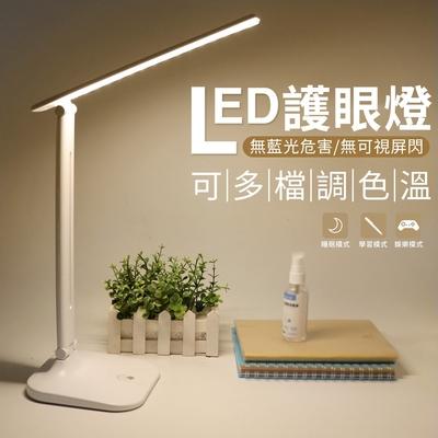 YUNMI LED護眼檯燈 觸控式折疊檯燈 可攜式充電檯燈 5W 桌面閱讀檯燈 伴讀燈 臥室床頭燈