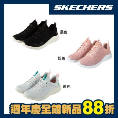 SKECHERS 鬆緊帶套入式運動鞋 週慶獨家優惠