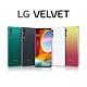LG Velvet 5G (6G/128G) 蛋糕機 6.8吋防水防塵智慧型手機 product thumbnail 1