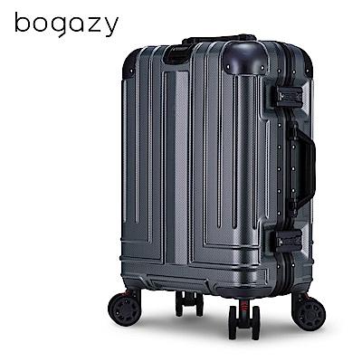 Bogazy 權傾皇者 26吋菱格紋鋁框行李箱(質感灰)