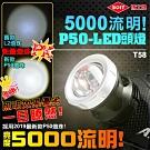 【BOST博士牌】LED頭燈-P50 頭燈