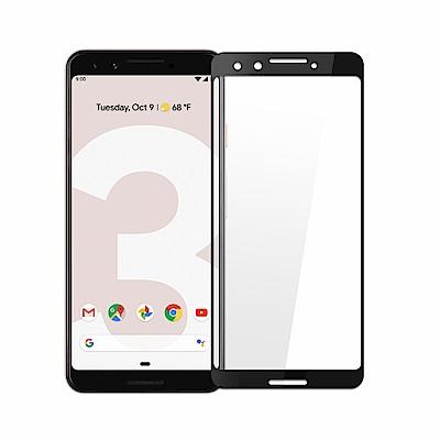 (贈氣囊支架) Google Pixel 3 全膠滿版9H鋼化日規玻璃保護貼-黑色