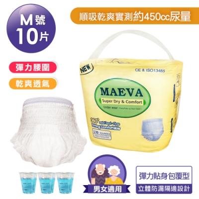 勤達親膚舒適原裝拉拉褲、老人復健褲-M-10片/包
