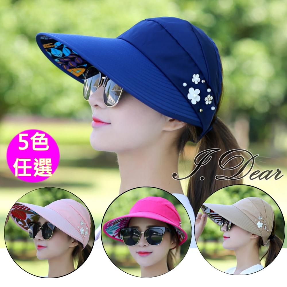 I.Dear-春夏防曬花朵珍珠帽簷彩繪速乾空頂遮陽帽(8色)