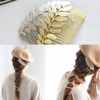 【Hera】赫拉 金屬樹葉髮插/髮梳-2色任選