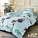 Betrise快樂叢林  單人-環保印染抗菌天絲二件式枕套床包組 product thumbnail 1