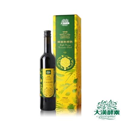 【大漢酵素】蜂蜜輕酵飲(500mLx1瓶)