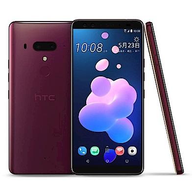 【福利品】HTC U12+ (6G/64G) 6吋旗艦機 ( 紅)