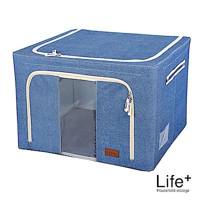 Life Plus原色單寧牛仔風鋼骨收納箱-66L淺藍