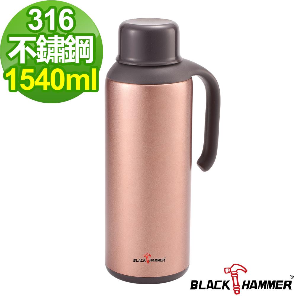 Black Hammer 風尚不鏽鋼超真空保溫壺1540ml(三色任選) product image 1