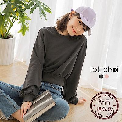 東京著衣-率性慵懶澎袖下擺鬆緊短版上衣-S.M.L(共兩色)