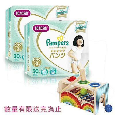 (2箱組合)幫寶適  一級幫 拉拉褲/褲型尿布 (XL) 30片X4包/箱