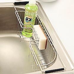 不鏽鋼水槽洗碗精掛籃