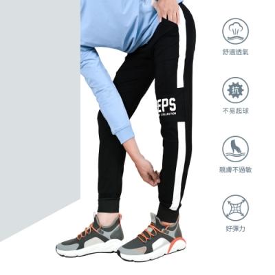 HADAY 男女適穿 超彈力休閒縮口褲 特色側邊滾條印花長褲 顯瘦修身 運動工作褲 白色