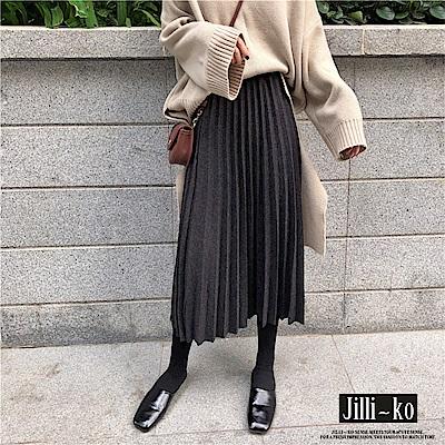 JILLI-KO 高腰中長款百褶A字裙- 黑/深灰