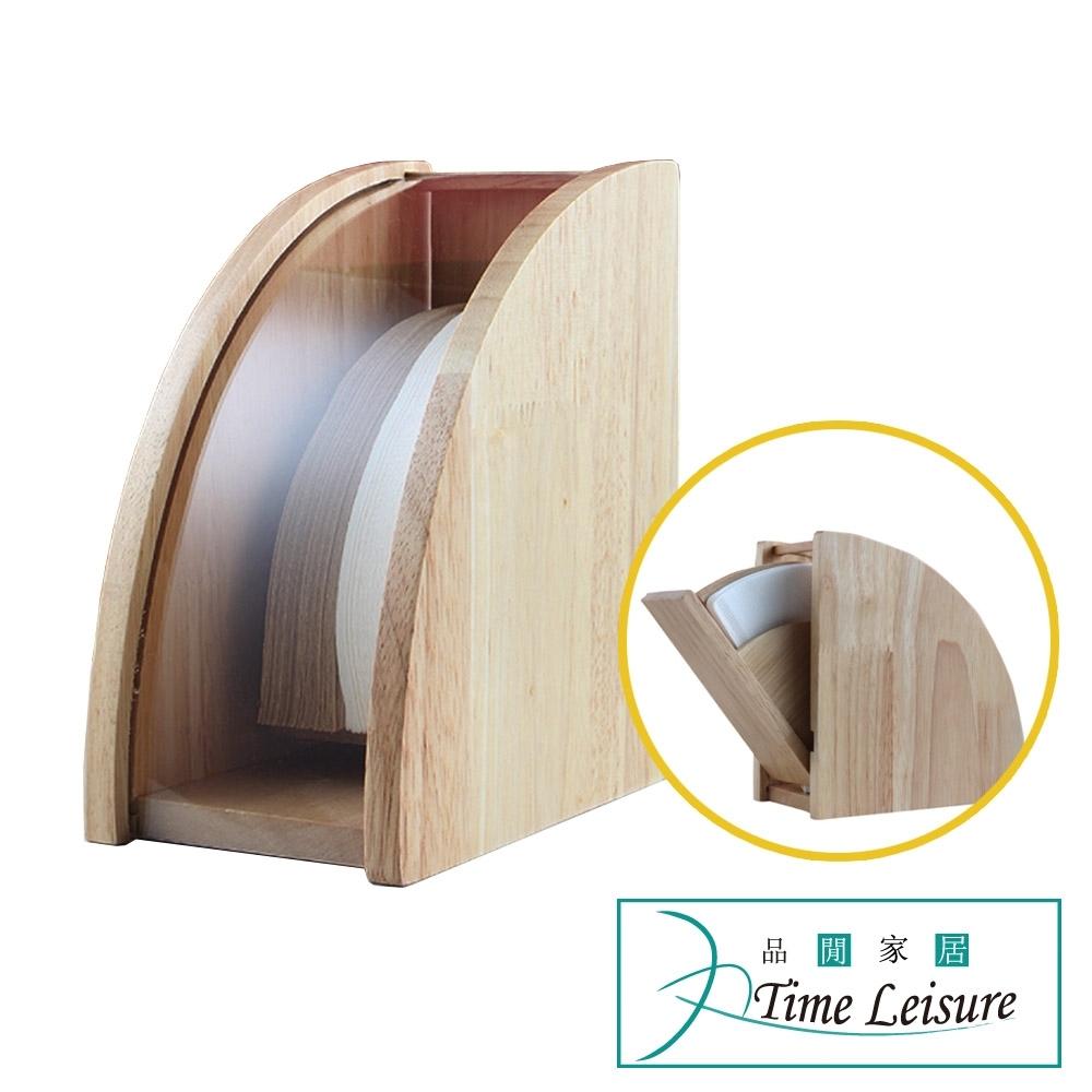 Time Leisure 實木防塵防潮咖啡濾紙收納盒/收納架
