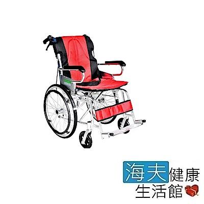 海夫 頤辰 小型 收納式 攜帶型 B款 20吋 輪椅(YC-873/20)