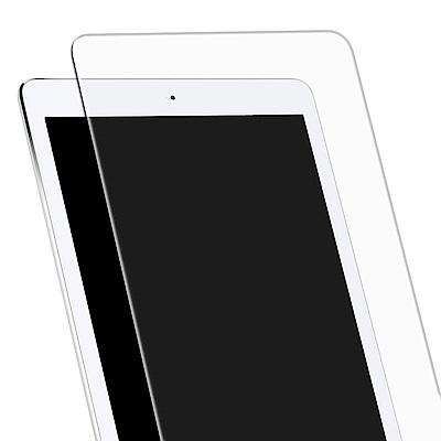 嚴選奇機膜 最新iPad Pro 12.9吋 0.3mm 鋼化玻璃膜 弧面美化 螢幕保護貼