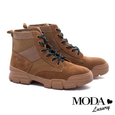 短靴 MODA Luxury 個性工裝登山風牛麂皮拼接短靴-咖