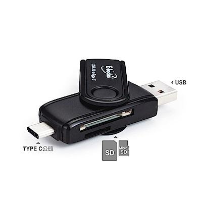 E-books T35 Type C+USB3.0雙介面OTG讀卡機