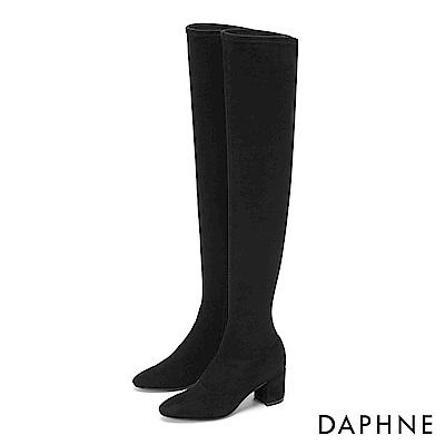 達芙妮DAPHNE 膝上靴-原色絨面內側拉鍊粗跟膝上靴-黑