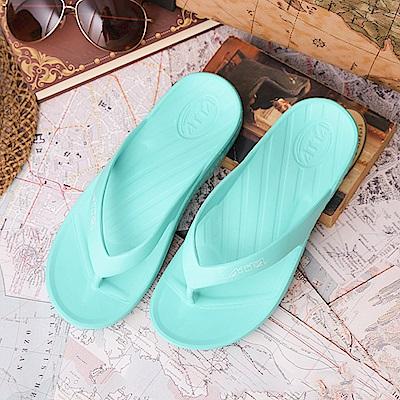 ATTA運動風簡約夾腳拖鞋-湖水綠色
