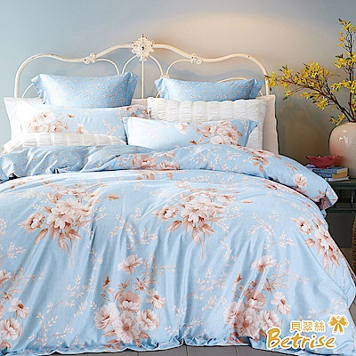 Betrise凝香懷意-藍 加大-3M專利天絲吸濕排汗三件式床包枕套組