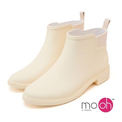 mo.oh愛雨天-素面柔軟橡膠拚色短筒雨鞋 米粉色