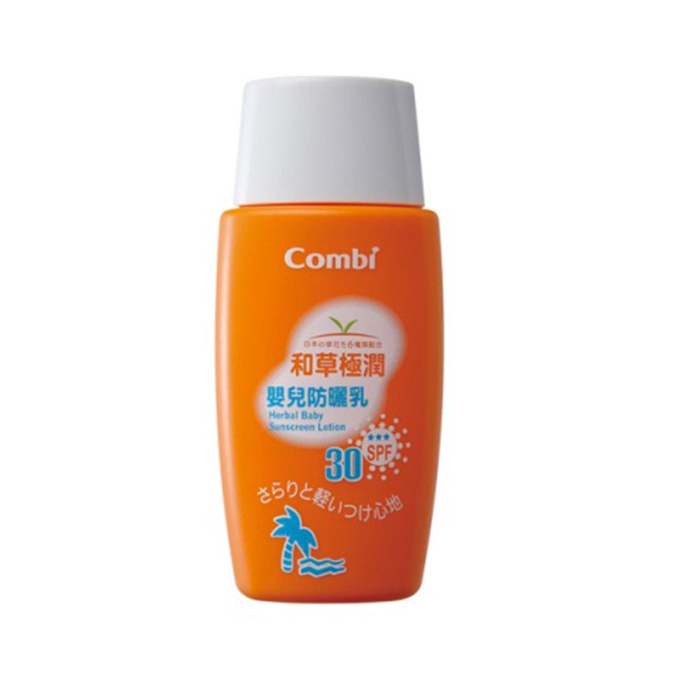 Combi 和草極潤嬰兒防曬乳SPF30(50ml)