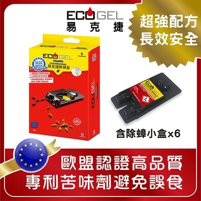 ECOGEL 易克捷 超值大包裝除蟑盒15公克