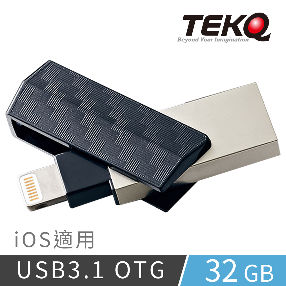 TEKQ uDrive Swivel lightning 32G隨身碟-學院格紋