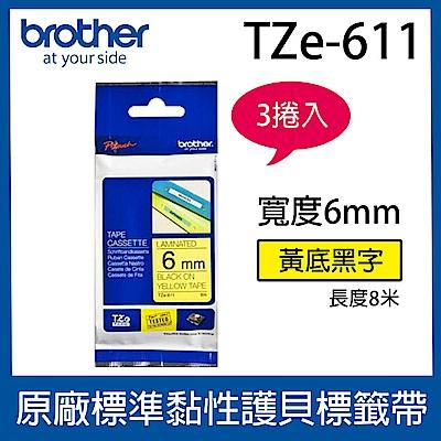 【3入組】brother 原廠護貝標籤帶 TZe-611 (黃底黑字 6mm)