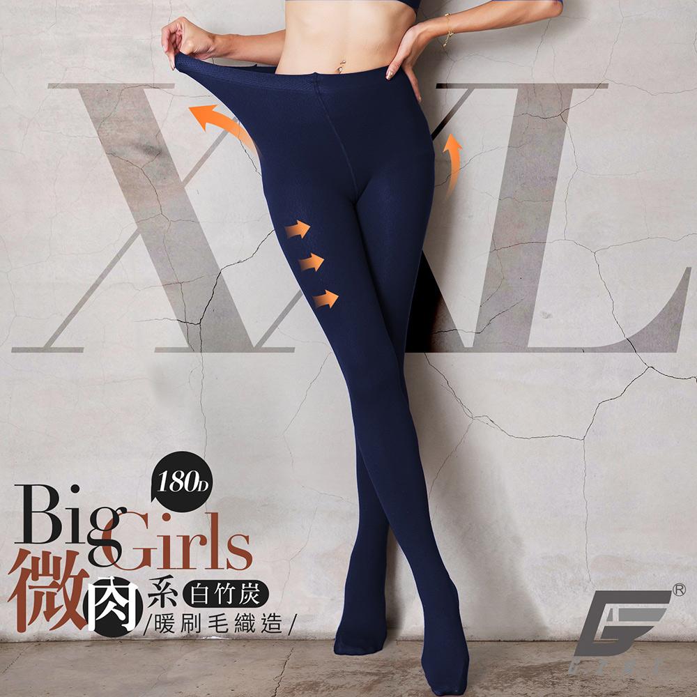GIAT台灣製竹炭大尺碼機能刷毛褲襪(褲襪款-深藍)