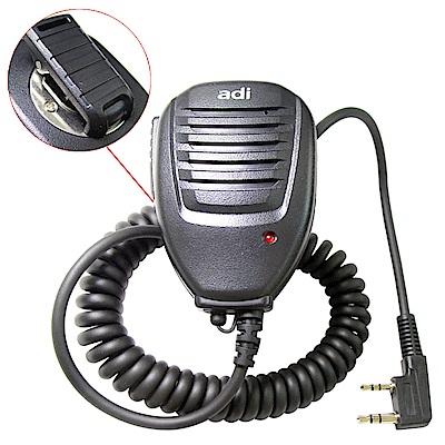 ADI HM-M 21  無線電對講機專用 K型 手持麥克風 托咪