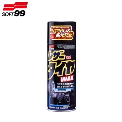 日本製 SOFT99 新噴蠟