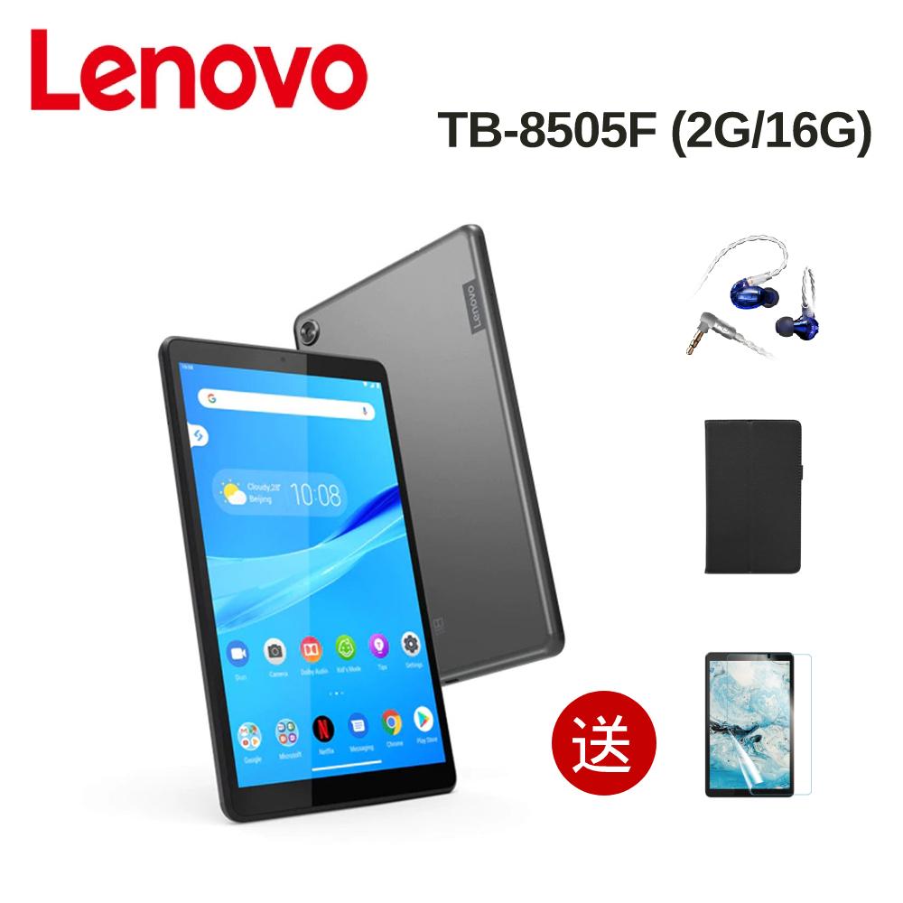 Lenovo Tab M8 TB-8505F (2G/16G) 8吋平板電腦