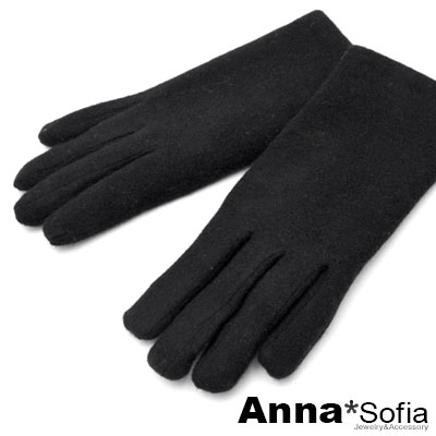AnnaSofia 素面單色加厚 觸屏觸控針織混羊手套(酷黑系)