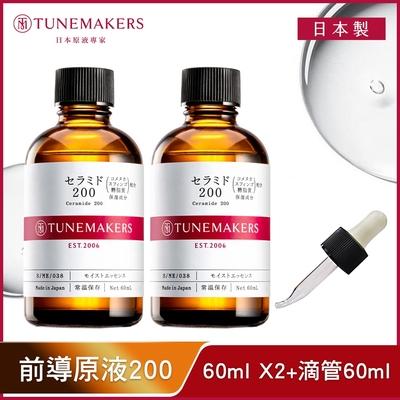 TUNEMAKERS 神經醯胺前導原液200 60ml 2入+滴管 60ML(宅)