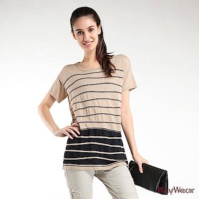 KeyWear奇威名品    時尚波浪條紋針織上衣-可可色