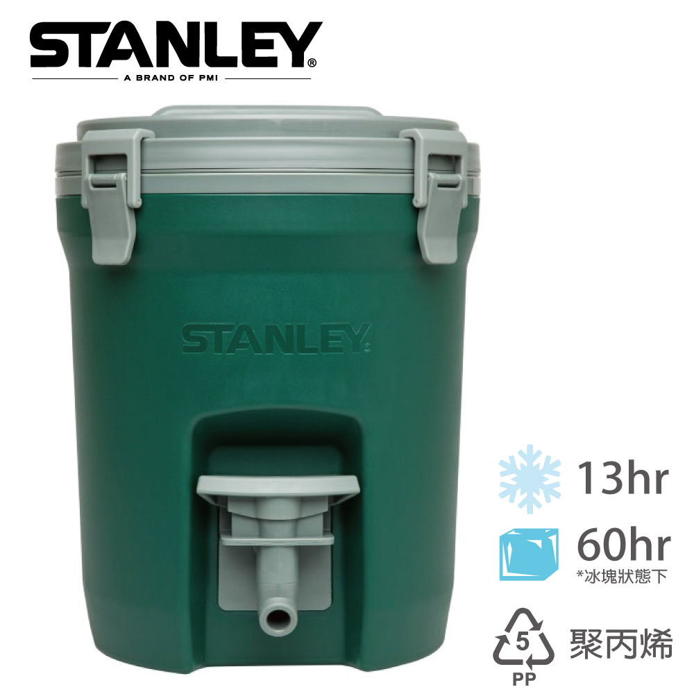 美國Stanley 冒險系列保溫冷飲桶7.5L