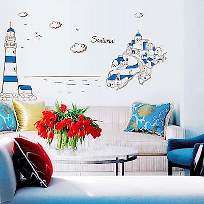 半島良品 DIY無痕壁貼-地中海城堡 AY9185 60x90cm