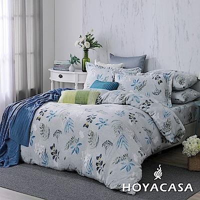 HOYACASA香榭漫步 雙人四件式抗靜電法蘭絨被套床包組