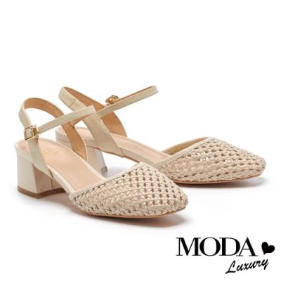涼鞋 MODA Luxury 簡約質感編織微方楦粗高跟涼鞋-米