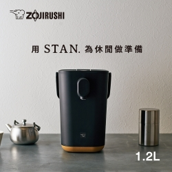 象印1.2公升熱水瓶