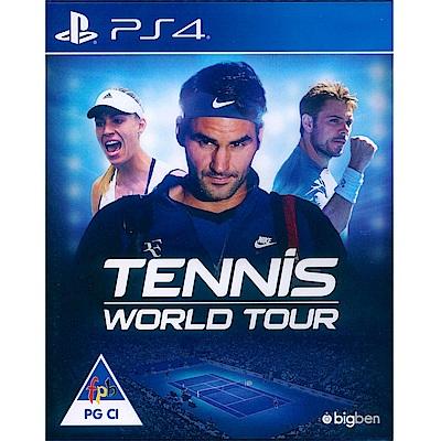 網球世界巡迴賽 Tennis World Tour - PS4 中英文歐版