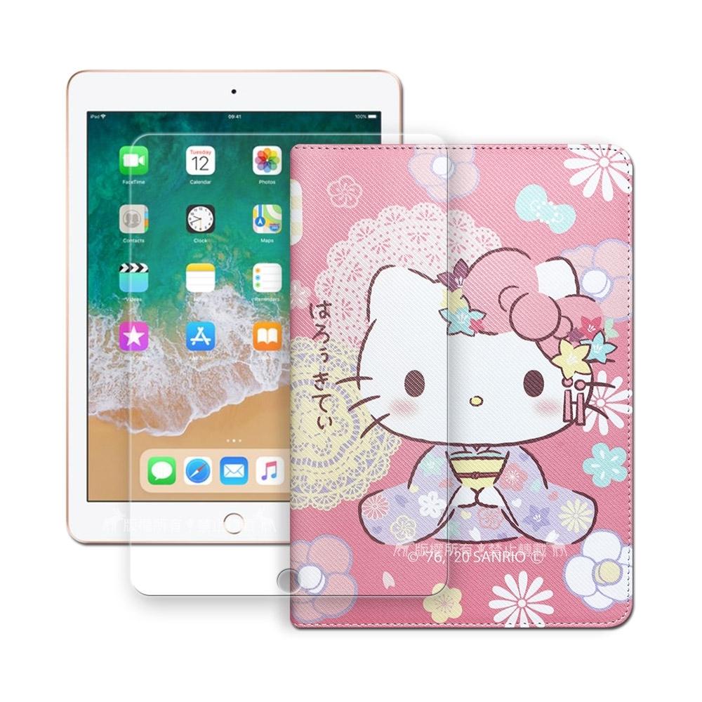 Hello Kitty凱蒂貓 iPad 2018/iPad Air/Air 2 / Pro 9.7吋 共用 和服限定款 平板皮套+9H玻璃貼(合購價)