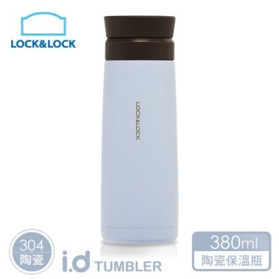 樂扣樂扣馬卡龍陶瓷保溫瓶380ml(轉蓋系列-藍紫)(快)
